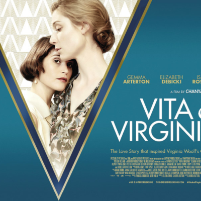 "CINEMA LE ROYAL ""VITA & VIRGINIA"" 11 juillet 2019"